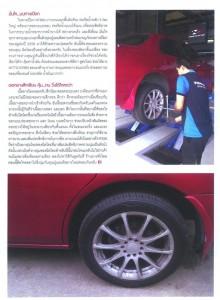 A Car4