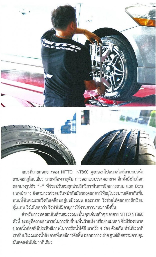 NT860_AutoPreview2