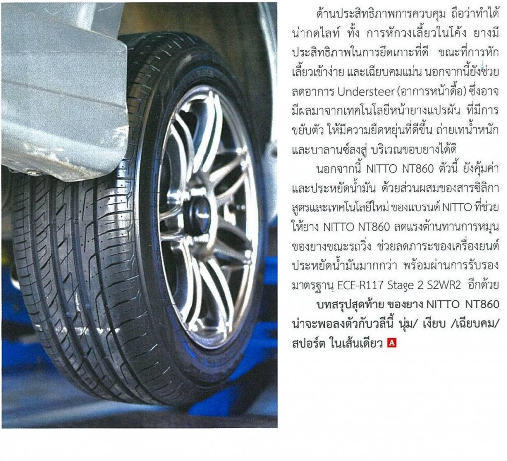 NT860_AutoPreview3