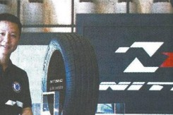 "Auto Preview : NT860 ยางรหัสร้อน ""นิตโตะ"" ภูมิใจนำเสนอ/นุ่มเงียบ/ราคาเบาๆ"