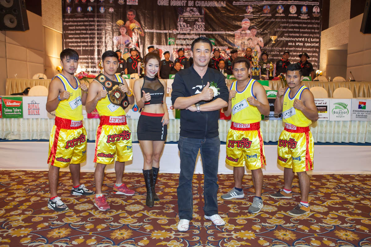 ยางนิตโตะ จัดเต็มส่งท้ายปี หนุนศึกผลิตภัณฑ์เขาค้อ  ศึกชิงแชมป์โลก ไอบีเอฟ ณ ประเทศญี่ปุ่น